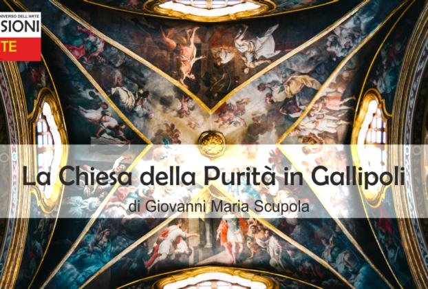Chiesa Purità Gallipoli